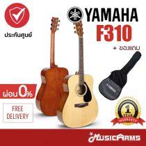 โปร่ง Yamaha F310