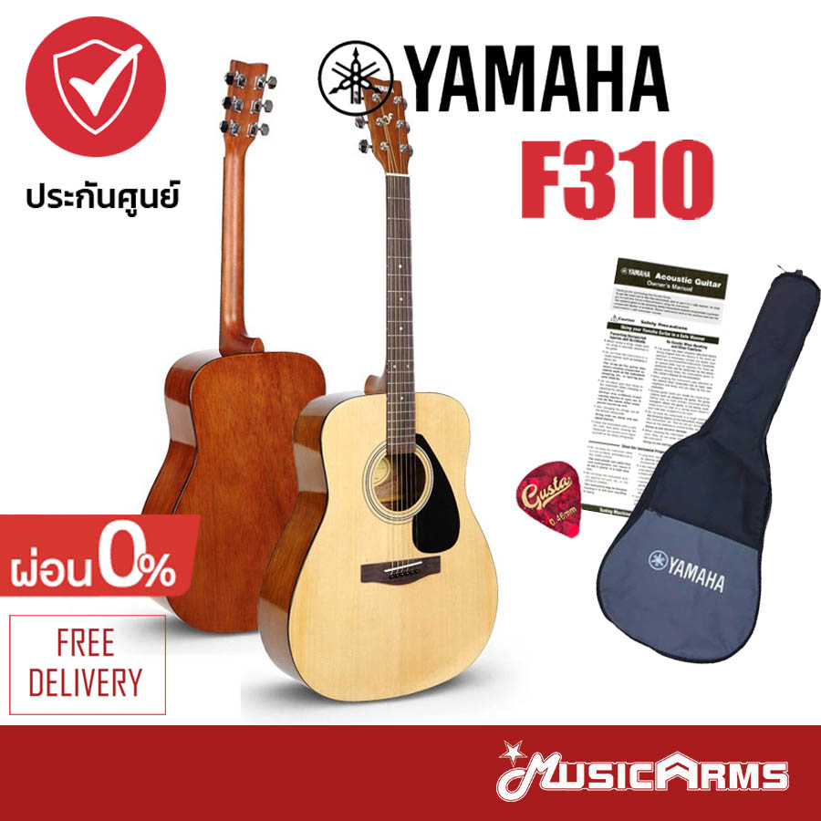 Cover Yamaha f310