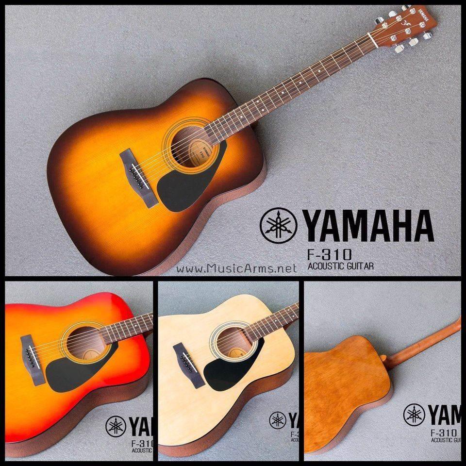 Yamaha-f310 ขายราคาพิเศษ