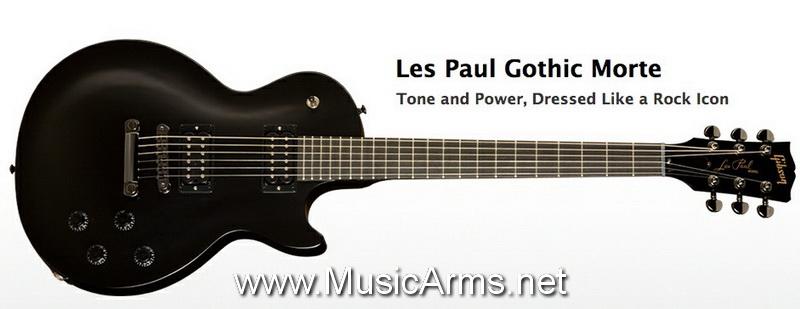 Gibson Les Paul Gothic Morte ขายราคาพิเศษ