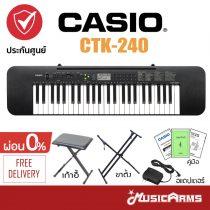 Cover คีย์บอร์ด casio CTK-240