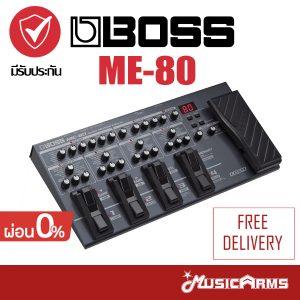 Cover Boss เอฟเฟคกีตาร์ รุ่น ME-80 คุณภาพ