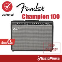 Cover แอมป์ fender Champion 100