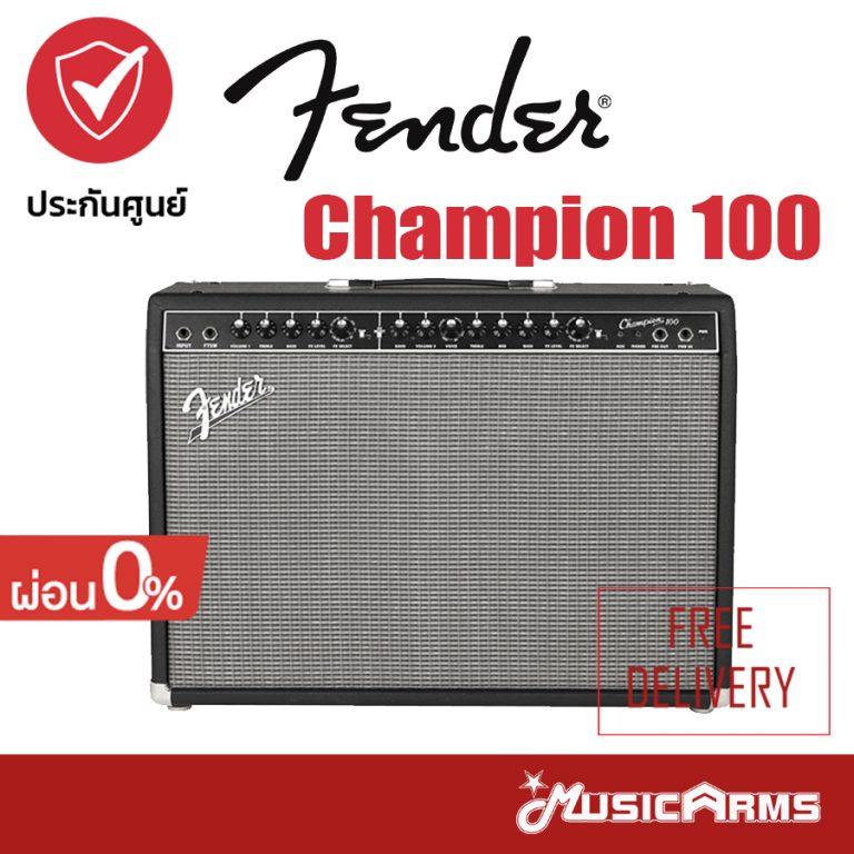 Cover แอมป์ fender Champion 100 ขายราคาพิเศษ