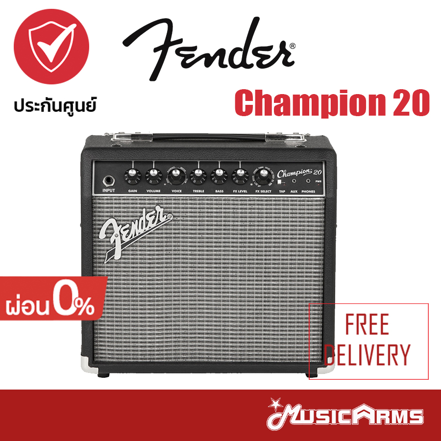 Cover fender Champion 20