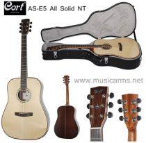 CORT - AS-E5