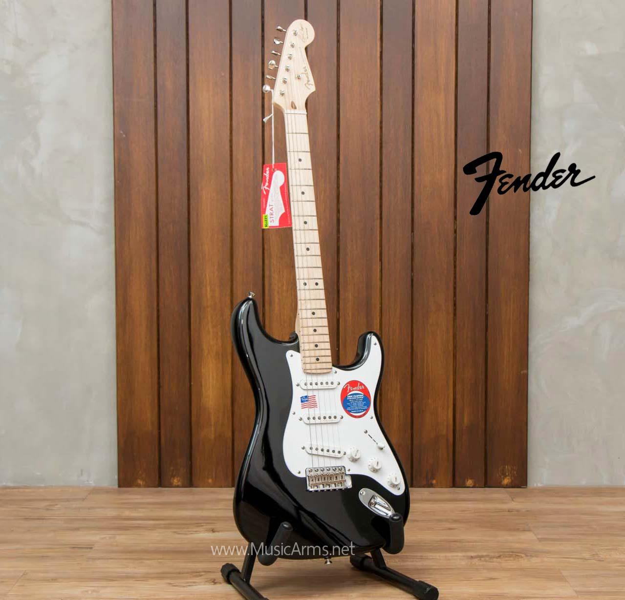 Fender Eric Clapton ขายราคาพิเศษ