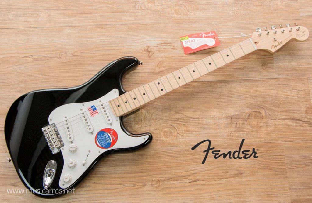 Fender Eric ขายราคาพิเศษ