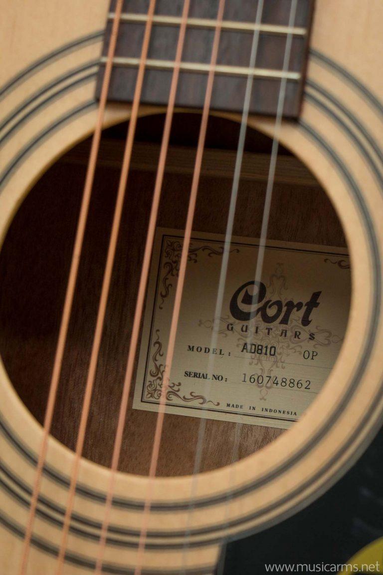 CORT AD810 logo ขายราคาพิเศษ