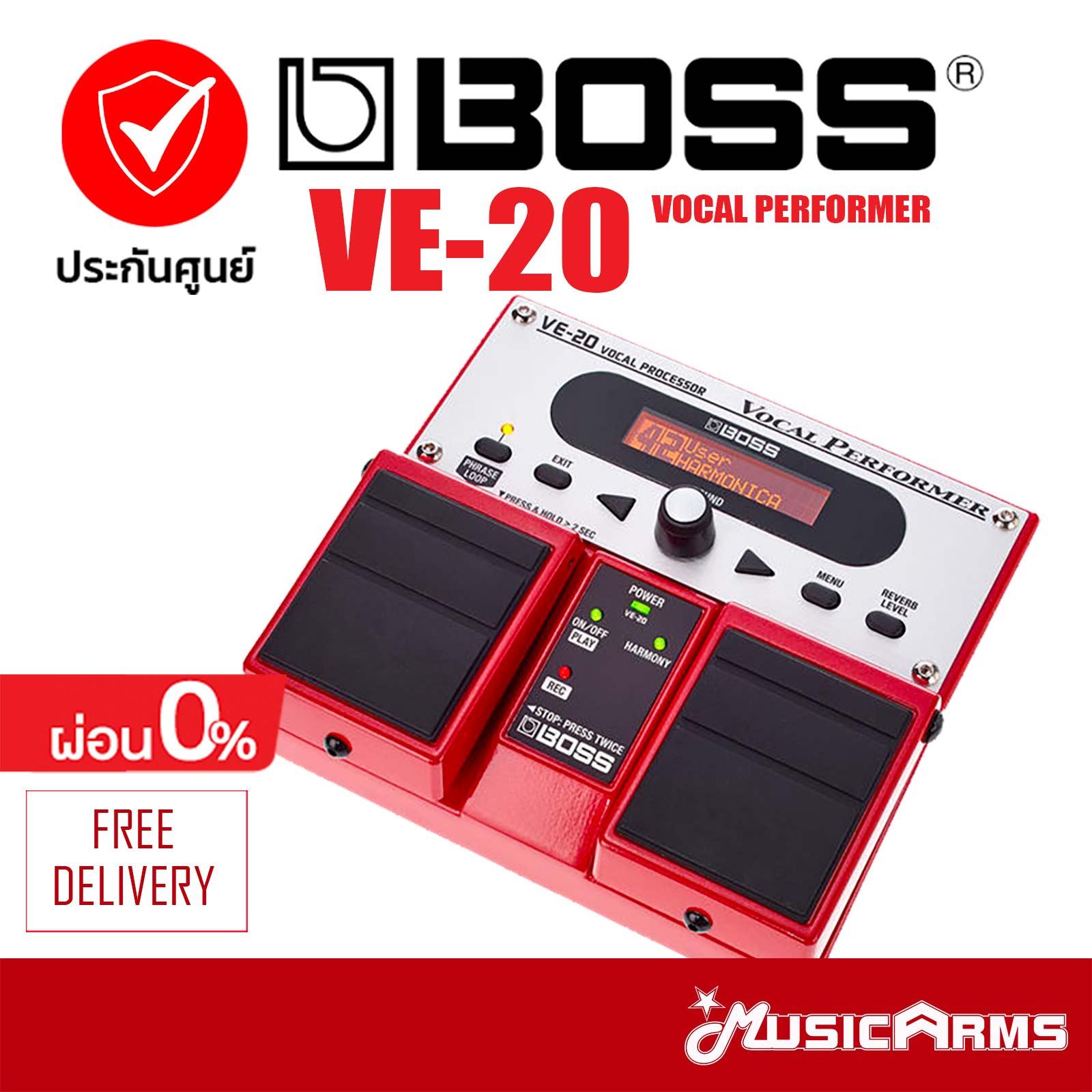 BOSS VE 20 VOCAL PERFORMER