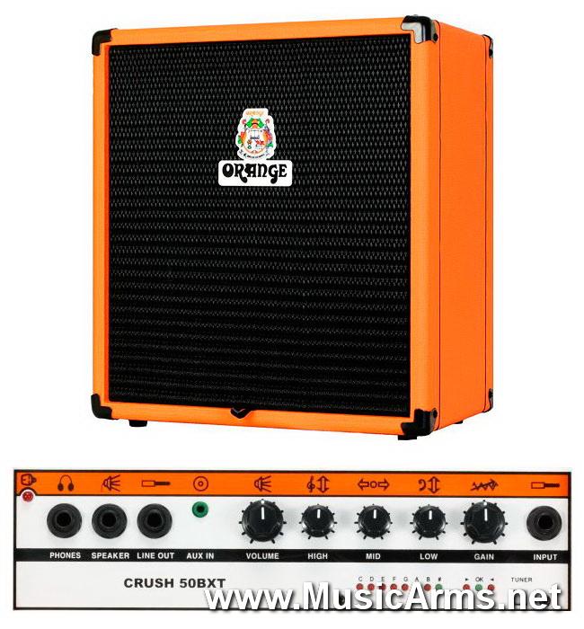 Orange Crush Pix 50 BXT ราคา (2)