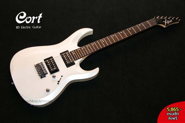 cortx1-White ขายราคาพิเศษ