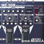 Boss ME-50B ลดราคาพิเศษ