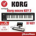Cover midi Korg microKEY2 37 keys ลดราคาพิเศษ