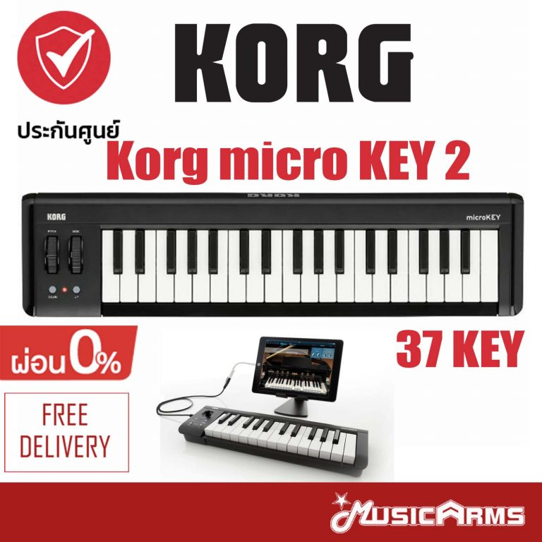 Cover midi Korg microKEY2 37 keys ขายราคาพิเศษ