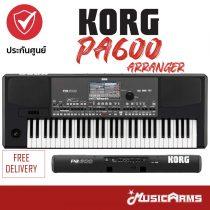 คีย์บอร์ด KORG PA600