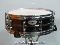 PEARL - STB1450BR