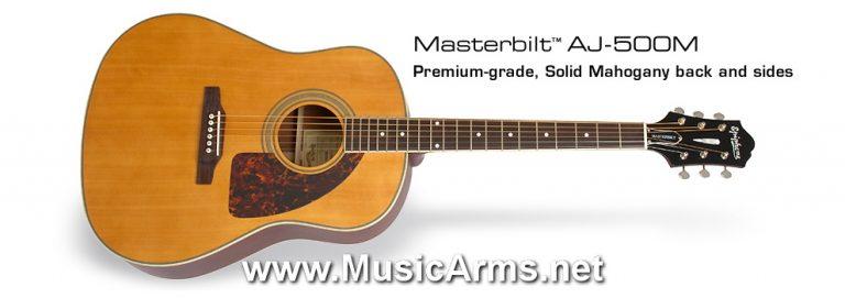 Epiphone AJ-500M Acoustic Guitar ขายราคาพิเศษ