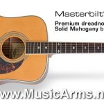 Epiphone-DR-500M-Acoustic-Guitar-NA_ราคา ลดราคาพิเศษ