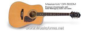 Epiphone-DR-500M-Acoustic-Guitar-NA_ราคา