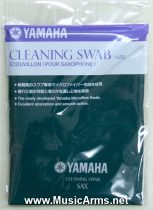 Yamaha Cleaning Swab