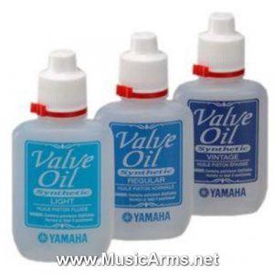 Yamaha Valve Oil