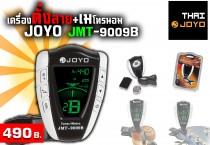 JOYO JMT-9009B