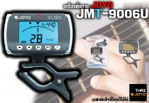 Joyo JMT9006U Metronome/Tuner