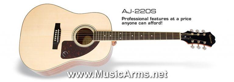 AJ220S_NA_Splash ขายราคาพิเศษ
