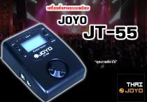 Joyo JT-55 Pedal Tuner