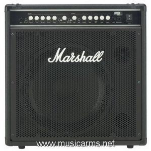 Marshall MB 150