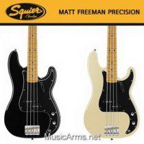 Squier Matt Freeman Precision Bass
