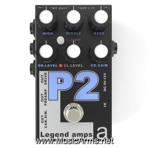 AMT P-2 ขายราคาพิเศษ