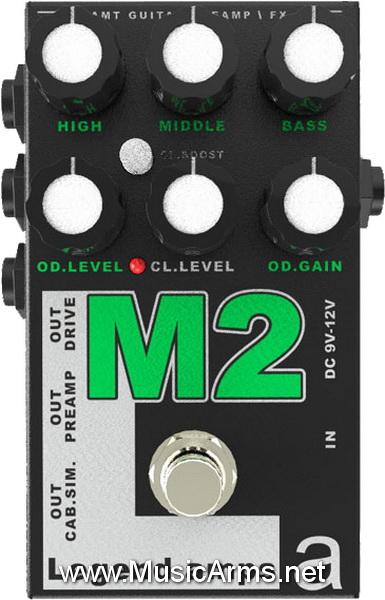 Amt M-2 ขายราคาพิเศษ