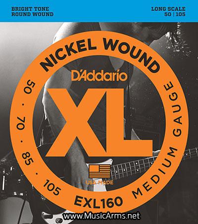 D'Addario EXL160 ขายราคาพิเศษ