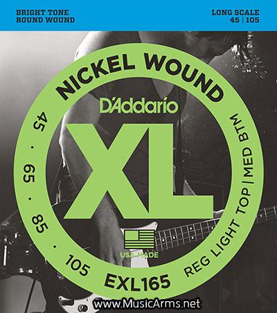 D'Addario EXL165 ขายราคาพิเศษ