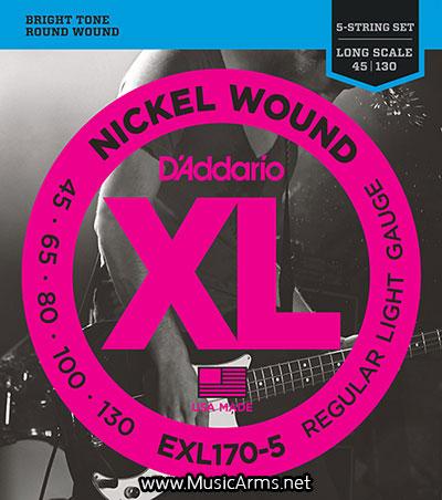 D'Addario EXL170-5 ขายราคาพิเศษ