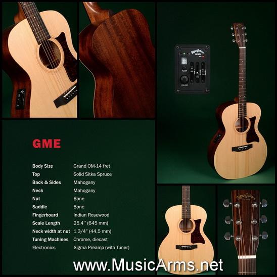 Sigma GME ขายราคาพิเศษ