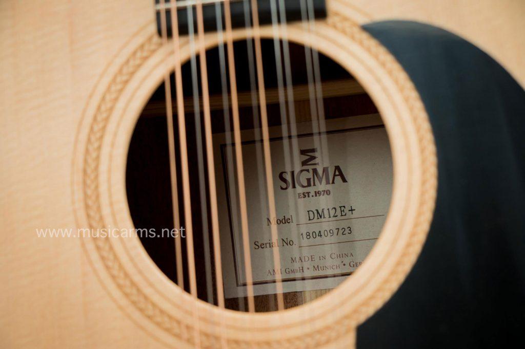 โปร่ง Sigma DM12E