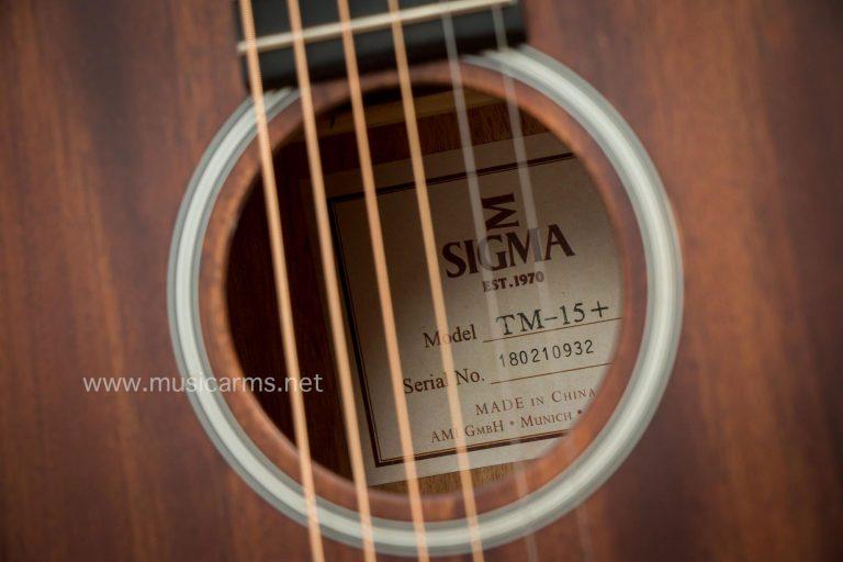Sigma DR41E ขายราคาพิเศษ