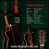 Sigma OMRC-1STE-SB