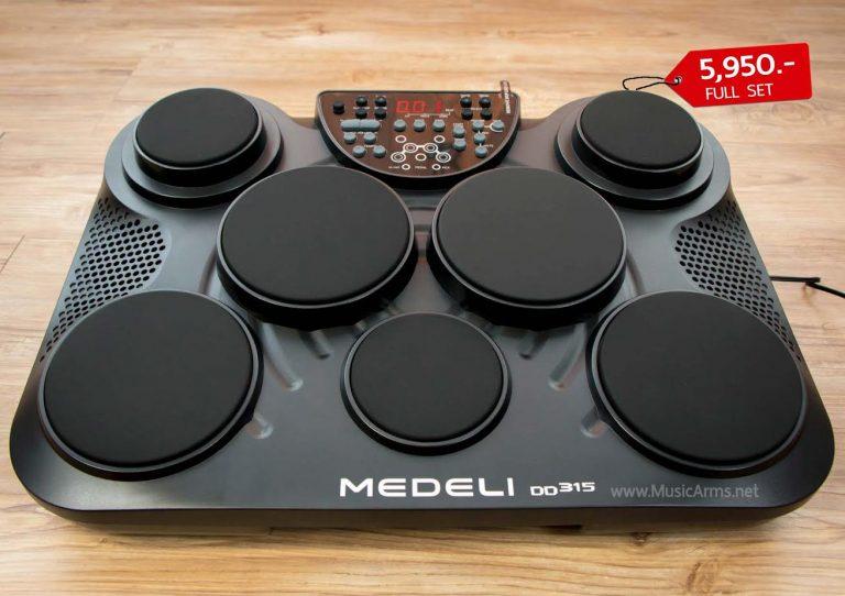 Medeli DD315 ขายราคาพิเศษ