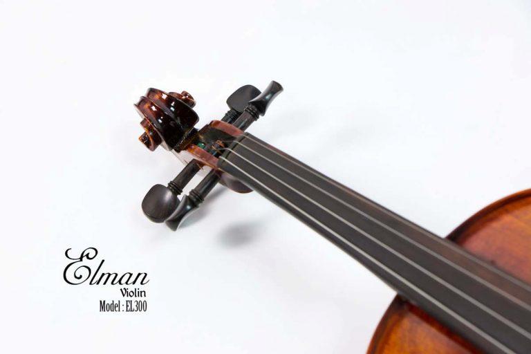 elman el-300 ขายราคาพิเศษ