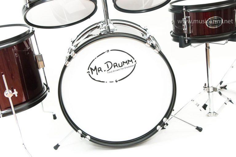Mr.Drumm ขายราคาพิเศษ
