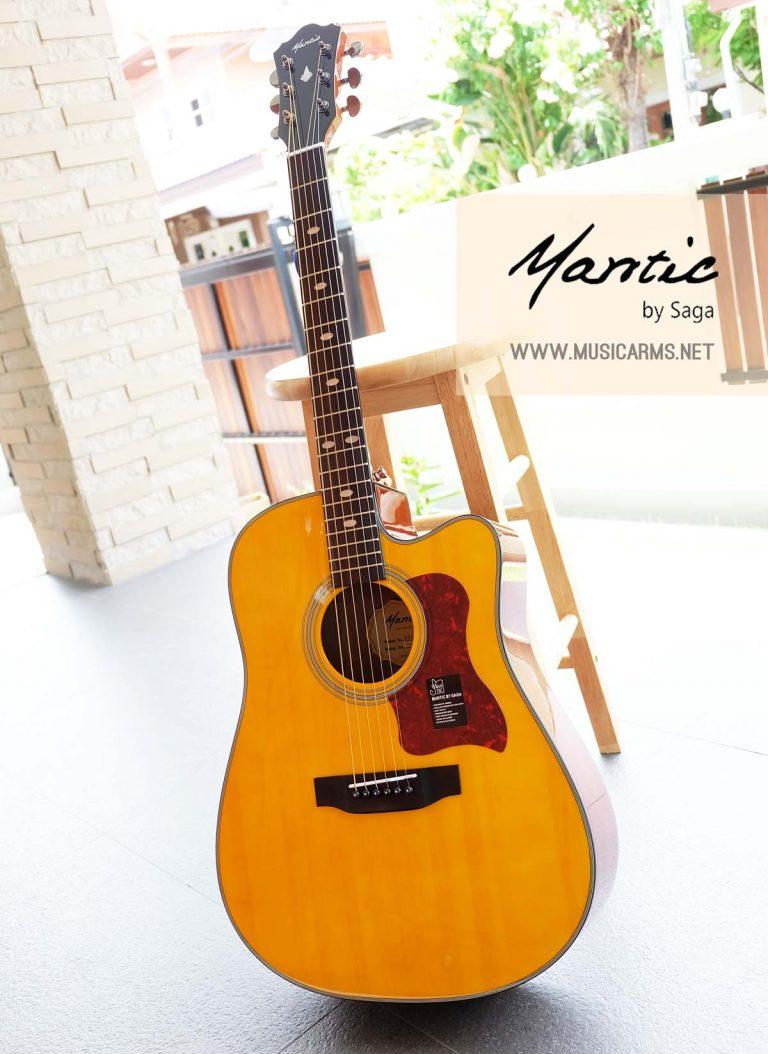 Mantic-AG620sce-ด้านหน้า ขายราคาพิเศษ