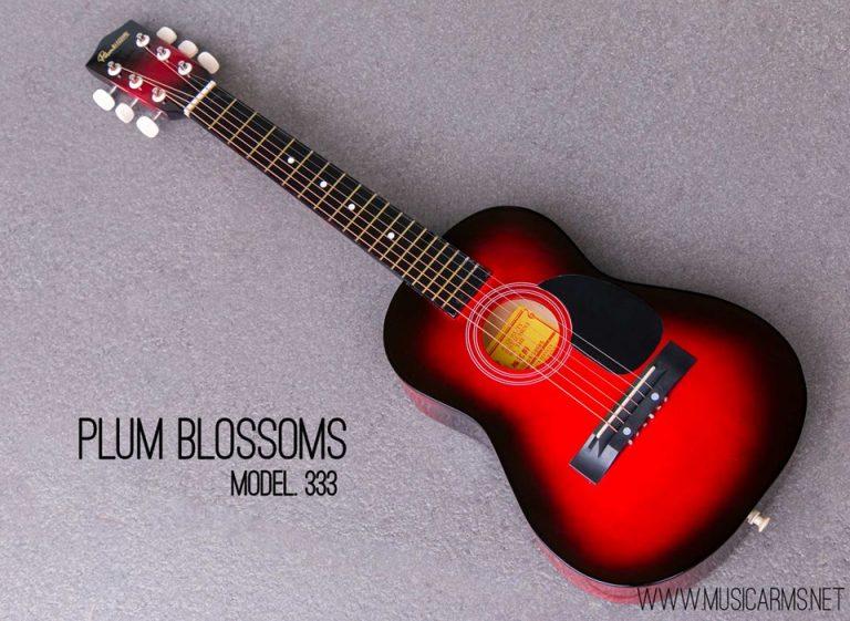 PLUM BLOSSOMS 333 ขายราคาพิเศษ