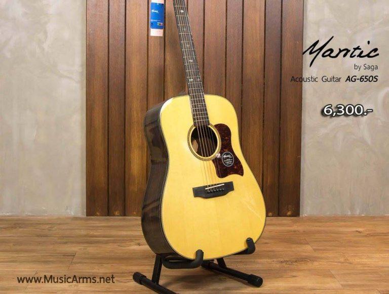 AG650S-Mantic-solid ขายราคาพิเศษ