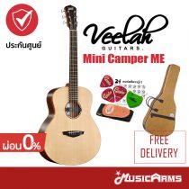 Cover กีต้าร์ veelah Mini Camper ME