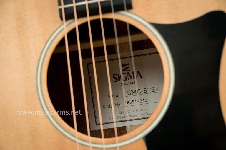 Sigma GMCSTE ขายราคาพิเศษ
