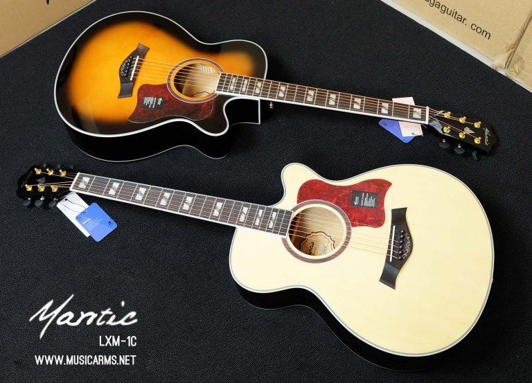 Mantic LXM-1C ขายราคาพิเศษ